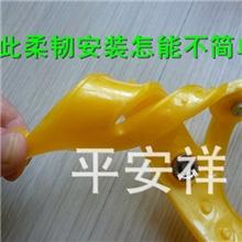 生产防滑链配件-钢瓦