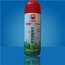中国石油仪表盘保护膜厂家直销