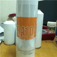 R410A制冷剂变频空调制冷剂氟利昂新冷媒