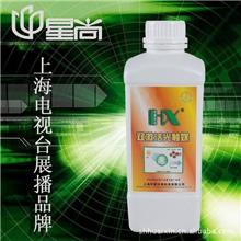 双激活光触媒1000ml批发贴牌,甲醛清除剂OEM光触媒原液厂家