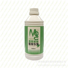 除甲醛高效甲醛清除剂