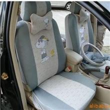 冰丝18件套汽车座套/通用汽车坐套/冰丝座套