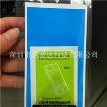 【湿巾布厂家】定做湿纸巾保护膜擦布手机清洁湿巾湿纸巾单片