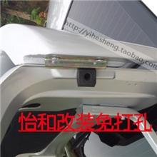 BYD比亚迪汽车L3汽车正整个车型