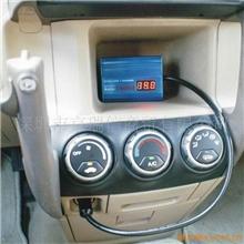 汽车节油器15-25%节油率汽车DIY升级产品汽车环保产品新产品代理