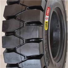 轮胎批发3吨叉车实心轮胎650-10(28x9-15)大迪轮胎正新朝阳轮胎