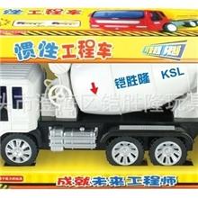 厂家直销铠胜隆4433惯性工程车惯性搅拌车益智玩具车