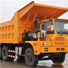 矿山专用非公路宽体自卸车