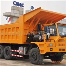 矿山专用宽体自卸车