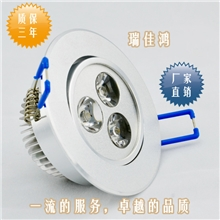 3W大功率LED天花灯照明灯具室内灯具装修灯具