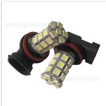 汽车改装LED雾灯LED装饰雾灯5050贴片灯27灯