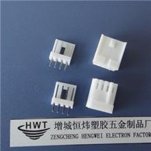 供应小四P接插件2544电脑汽车接插件连接器