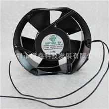 批发台湾玄亚A2V15C51TBL1C散热风扇17251230V2532W