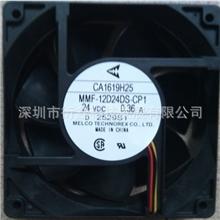 散热风扇MMF-12D24DS-CP11203824V0.36A