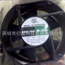 原装正品散热风扇G17050HA3BL17050380V38W