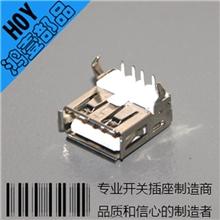 厂家供应USB连接器A母90度USB插板式铁壳PBT胶