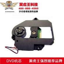 原装进口Hitachi日立1200W-B移动便携式DVD机芯portable激光头