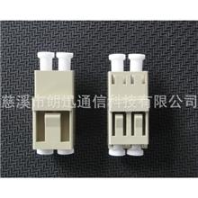 加工定制lc连接适配器LC光纤连接器光纤转换适配器