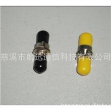 专业提供ST铜光纤适配器精工光纤适配器ST光纤连接器