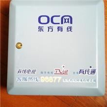 有线电视工程用分支铁盒235*235*90mm