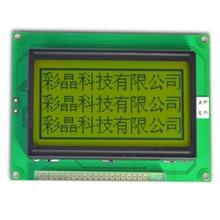 供应图形模块,CM12864-11