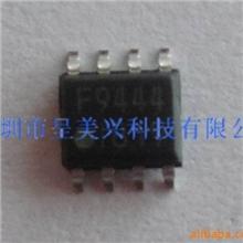 S3F9444XZZ-SC94现货供应
