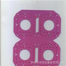 供应LED电路板,车灯PCB板,双面,多层线路板