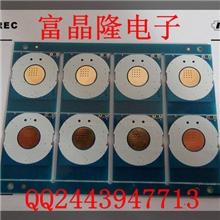 PCB单面,双面板,多层电路板生产来图加工,小批量打样加急出货