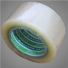 低价供应高粘米黄胶带宽60cm净厚1.4cm封箱胶带包装胶带