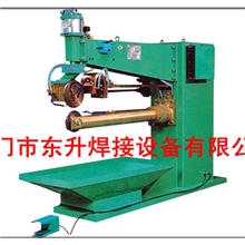 东升供应----滚焊机缝焊机(质优价平,欢迎订购)