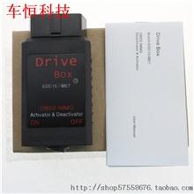 VAGDriveBoxBoschEDC15/ME7OBD2IMMO厂家直销