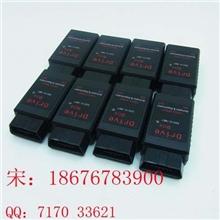 厂家直销VAGDriveBoxBoschEDC15/ME7OBD2IMMO