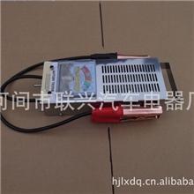 蓄电池测试仪,需电池充电器,放电表