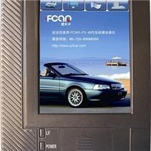 FCAR-F3-W汽油全球版汽车电脑故障诊断仪汽车维修仪器*码器