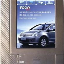 FCAR-F3-A爱夫卡*码器汽车故障电脑诊断仪汽车维修仪器亚洲版