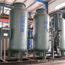 变压吸附(PSA)化工制氮机、氮气设备、成套装置