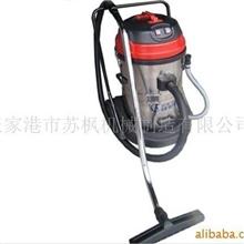 供应工业吸水机,70L酒店专用吸尘器,大功率吸尘器