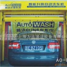 供应全自动洗车机-龙门往复式洗车机-自动电脑洗车机