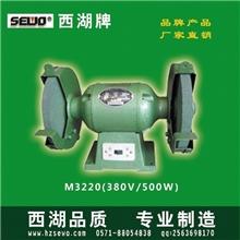供应M32型打磨砂轮机M3220台式砂轮机