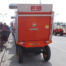 和谐号4YZP-3型三行自走式玉米联合收获机