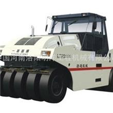 供应l洛阳路通20吨机械式轮胎静碾压路机LTP2030