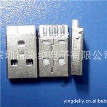 直销USB连接器普通白色A公短体(17MM)专配苹果外壳插头