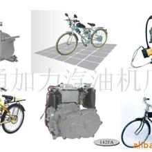 自行车汽油机汽油机自行车总成自行车发动机自行车配件