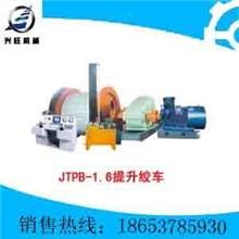 JTPB1.6*1.2P/1.5P提升绞车