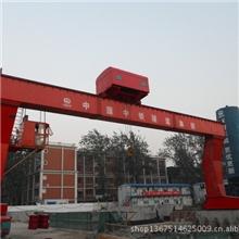 【厂家直销】MDG型门式起重机龙门吊5吨-32吨行车