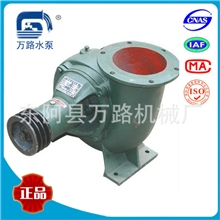 优质推荐200HW-7卧式8寸混流泵