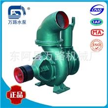 厂家生产IQ150-220HO农用离心水泵6寸压井泵