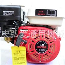 重庆厂家直销汽油机小型风冷发动机188FGX390本田款