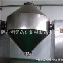 供应干燥机真空干燥机双锥回转真空干燥机