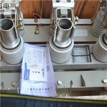 大量供应GN30-10D-2000A户内高压隔离开关